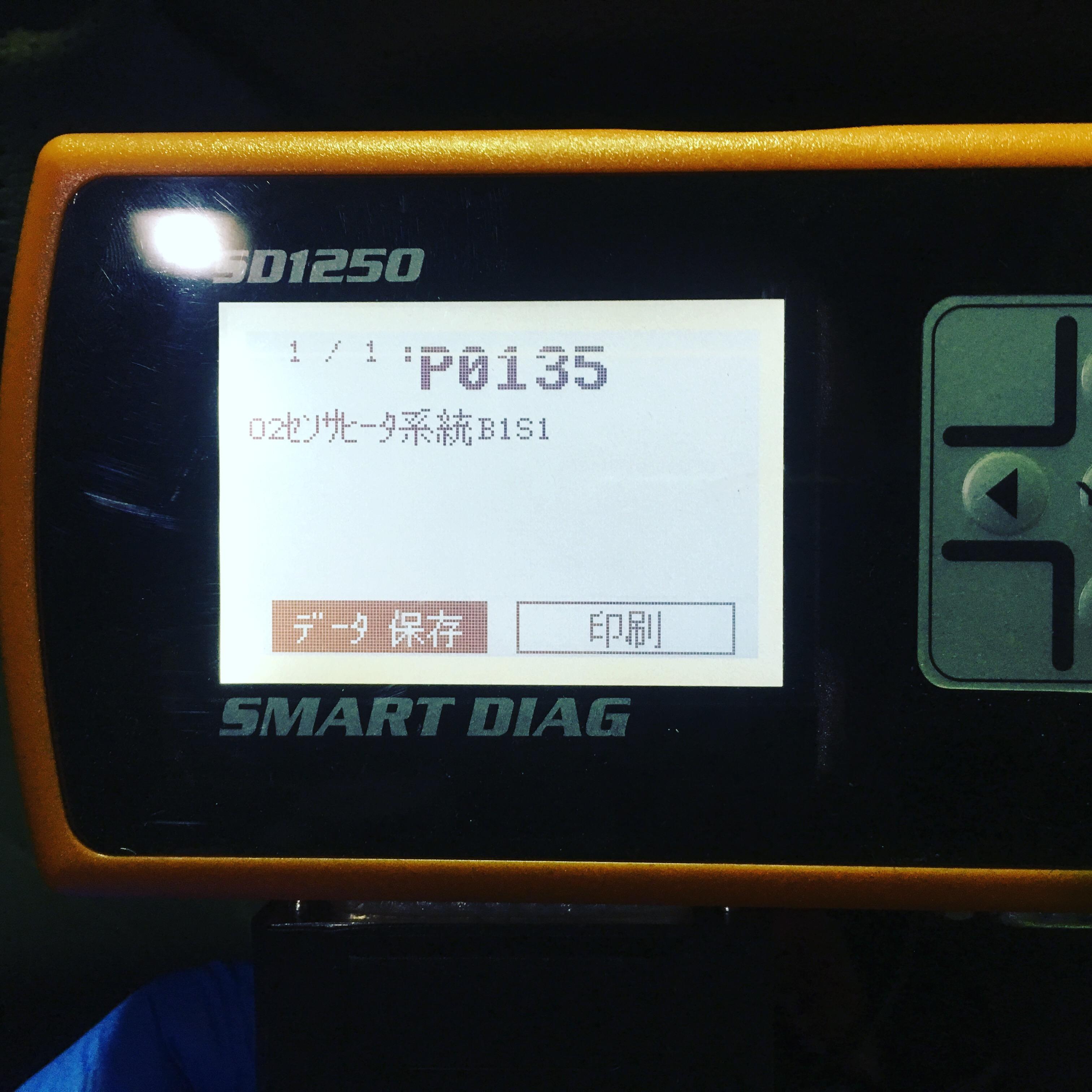 O2センサー 異常 B1S1